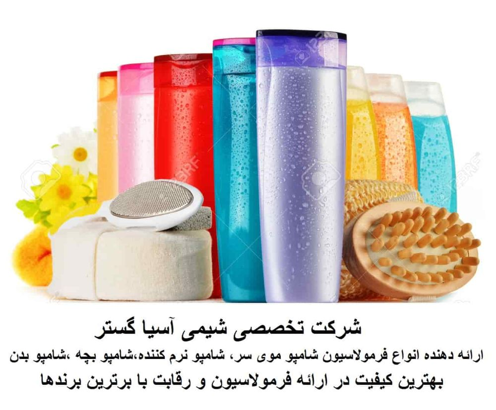 25857882-Composition-with-plastic-bottles-of-body-care-and-beauty-products--Stock-Photo-min (1)