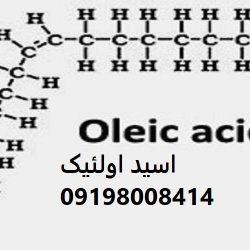 Oleic-acid0
