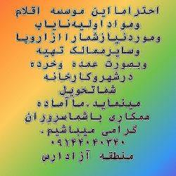 IMG_20201231_051852_563