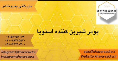 22deaebf-ba24-4406-a058-72166a709a8a